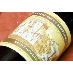赤ワイン シャトー・デュクリュ・ボーカイユ 1983|wineholic