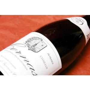 赤ワイン シラー究極の姿を造り出す ティエリー・アルマン / コルナス シャイヨ 2006|wineholic