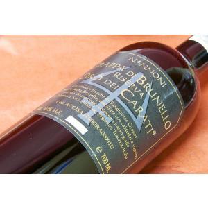 グラッパ ナッノーニ / グラッパ・ディ・ブルネッロ・レゼルヴァ・オーロ・デイ・カラーティ 700ml|wineholic