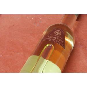 ワインヴィネガー バルサミコ酢 サラダには是非これを使いたい! サンテ・ベルトーニ / バルサミコ・ビアンコ 500ml|wineholic