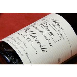 白ワイン ジェラール・シュレール・エ・フィス / ゲヴュルツトラミネール ビルステゥックレ [2006] wineholic