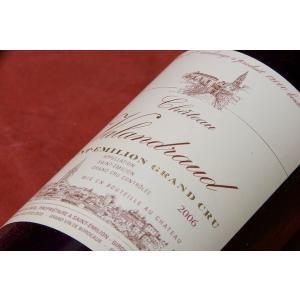 赤ワイン シャトー・ド・ヴァランドロー [2006]|wineholic