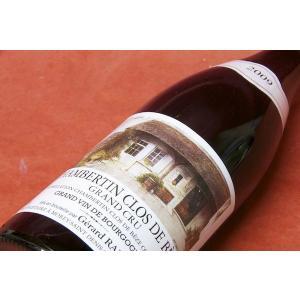 赤ワイン 最高の区画!最も貴重なワイン! ジェラール・ラフェ エ・フィス / シャンベルタン・クロ・ド・ベーズ・グラン・クリュ [2009]|wineholic