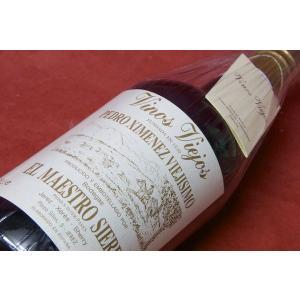 シェリー ボデガ・マエストロ・シエラ / ペドロ・ヒメネス|wineholic