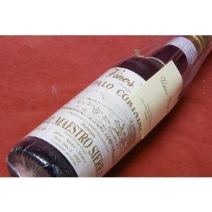 シェリー ボデガ・マエストロ・シエラ / パロ・コルタド 375ml|wineholic
