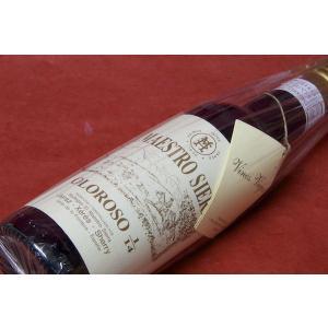 シェリー ボデガ・マエストロ・シエラ / オロロソ 1/14 375ml|wineholic
