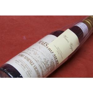 シェリー ボデガ・マエストロ・シエラ / ペドロ・ヒメネス 375ml|wineholic