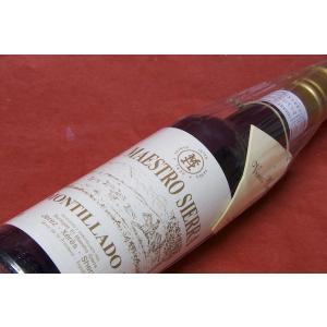 シェリー ボデガ・マエストロ・シエラ / アモンティリャード 375ml|wineholic