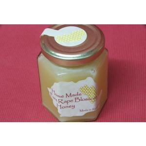 蜂蜜 はちみつ ハチミツ 天然ルーマニア産菜の花の蜂蜜(はちみつ) 220g|wineholic