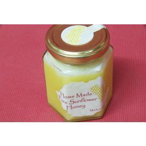 蜂蜜 はちみつ ハチミツ 天然ルーマニア産ひまわり蜂蜜(はちみつ) 220g|wineholic