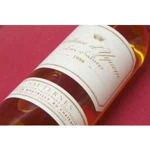 甘口ワイン デザートワイン シャトー・ディケム [1986]|wineholic