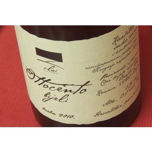 白ワイン クライ・ビエーレ・ゼミエ / オットチェント・ビエーリ [2010] wineholic
