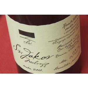 白ワイン クライ・ビエーレ・ゼミエ / マルヴァジーア・スウェッティ・ヤッコブ [2010] wineholic