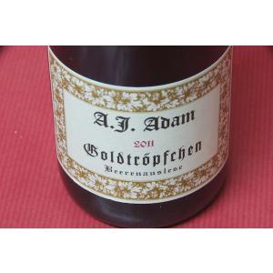 白ワイン アンドレアス・J・アダム / ゴルドトロプヘン・ベーレンアウスレーゼ [2011] 375ml|wineholic