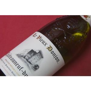 白ワイン ル・ビュー・ドンジョン / シャトーヌフ・デュ・パプ・ブラン [2011]|wineholic