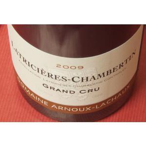 赤ワイン ドメーヌ・アルヌー・ラショ / ラトリシエール・シャンベルタン・グラン・クリュ [2009]|wineholic