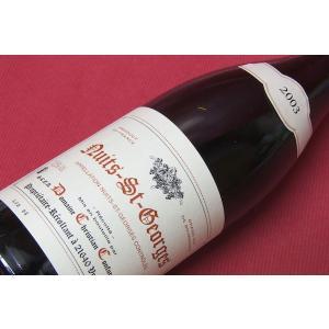 赤ワイン ドメーヌ・クリスチャン・コンフェロン / ニュイ・サン・ジョルジュ [2003]|wineholic