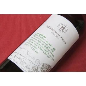 シェリー ボデガ・マエストロ・シエラ / アモンティリャード(シェリー)|wineholic