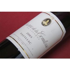 赤ワイン レゼルヴ・ド・ラ・コンテス・ド・ラランド [2005]|wineholic