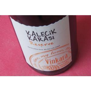 赤ワイン ヴィンカラ・ワイナリー / カレジッカラス・レザーヴ [2010]|wineholic