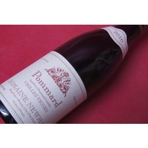 赤ワイン ドメーヌ・ニューマン / ポマール・ヴィエイユ・ヴィーニュ [2010]|wineholic