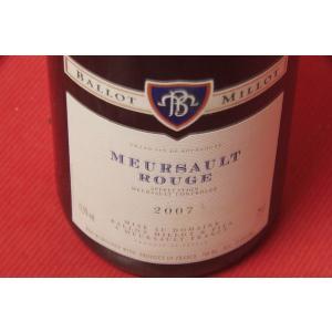 赤ワイン ドメーヌ バロ・ミロ / ムルソー・ルージュ [2007]|wineholic