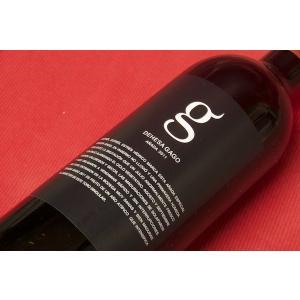 赤ワイン テルモ・ロドリゲス / デヘサ・ガゴ [2011]|wineholic