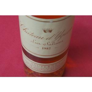 甘口ワイン デザートワイン シャトー・ディケム [1982]|wineholic