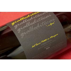 白ワイン ヴィニャイ・ダ・ドゥリネ / ヴェネツィア・ジュリア・ ジャッロディトカイ [2011] 1500ml|wineholic