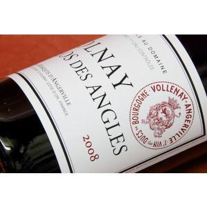赤ワイン ドメーヌ・マルキ・ダンジェルヴィーユ / ヴォルネイ・クロ・デ・ザングル [2011]予約販売(お届けは2014/01/15以降)|wineholic
