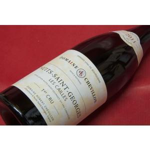赤ワイン ロベール・シュヴィヨン / ニュイ・サン・ジョルジュ・プルミエ・クリュ・レ・カイユ [2011]|wineholic