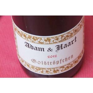 白ワイン アンドレアス・J・アダム / ゴルトトロプヒェン・グローセス・ゲヴェクス・トロッケン [2012]|wineholic
