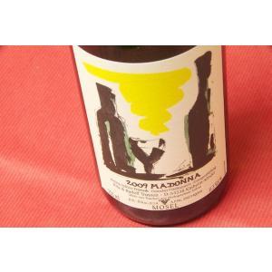 白ワイン リタ・ウント・ルドルフ・トロッセン / マドンナ・リースリング・シュペトレーゼ・ファインヘルプ [2009]|wineholic
