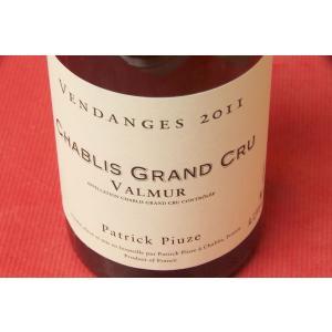 白ワイン パトリック・ピウズ / シャブリ・ヴァルミュール・グラン・クリュ [2011]|wineholic