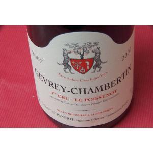 赤ワイン ジャンテ・パンショ / ジュヴレ・シャンベルタン・プルミエ・クリュ・レ・ポワスノ [2007]|wineholic
