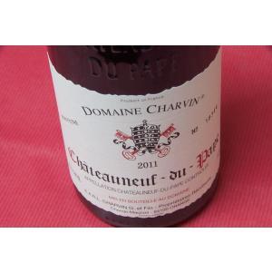 赤ワイン ドメーヌ・シャルヴァン / シャトー・ヌッフ・デュ・パフ [2011]|wineholic