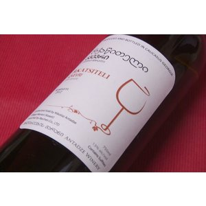 白ワイン ニコロス・アンターゼ / ルカツィテリ・クヴェヴリ [2012]|wineholic