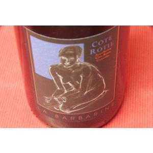 赤ワイン ガングロフ / コート・ロティー・ラ・バルバリン [2005]|wineholic