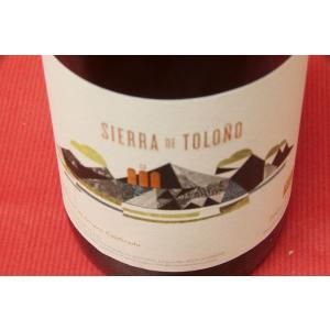 赤ワイン シエラ・デ・トローニョ D.O.Ca. リオハ [2012] wineholic