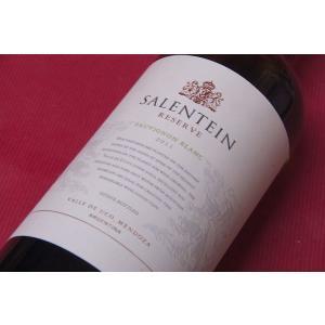 白ワイン サレンタイン / ソーヴィニョン・ブラン・レゼルヴ [2011] wineholic