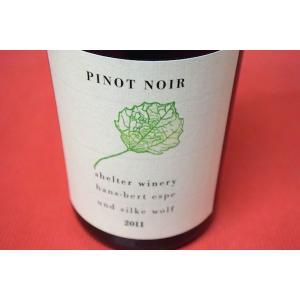 赤ワイン シェルター・ワイナリー / ピノ・ノワール [2011]|wineholic