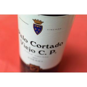 白ワイン シェリー バルデスピノ / パロ・コルタド・ビエホ|wineholic