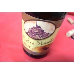 シードル ドス・ド・ドサンジュ / シードル・ブリュット|wineholic