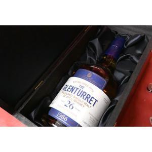 モルトウイスキー グレンタレット[1986] 26年 / ハンターレイン 700ML 46.8%|wineholic