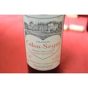 赤ワイン シャトー カロン・セギュール [1998]|wineholic