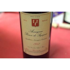 ブランデー アルマニャック・バロン・ド・シゴニャック [1947] wineholic