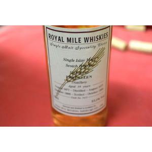 モルトウイスキー ロイヤル・マイル・ウイスキーズ / ポート・エレン 19年 1977年 55.1% オールド・ボトル|wineholic