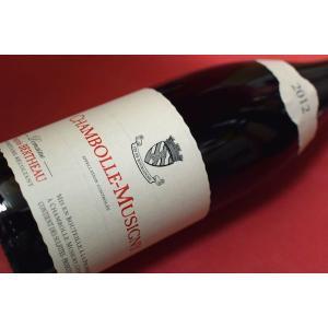 赤ワイン ドメーヌ・フランソワ・ベルトー / シャンボール・ミュジニー [2012] wineholic