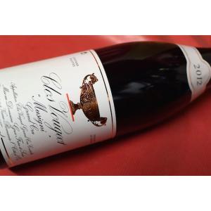 赤ワイン ドメーヌ グロ・フレール エ・スール / クロ・ヴージョ・ミュジニー [2012]|wineholic