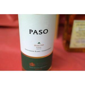 白ワイン サレンタイン / パソ・セレクテッド・ホワイト [2013] wineholic